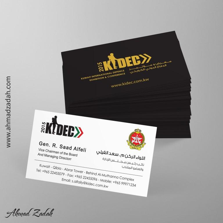 Ahmad zadah 1999 designed by ahmad zadah kidec card reheart Images